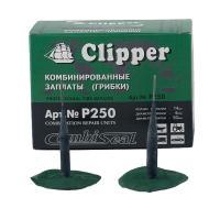 CLIPPER набор грибков P250 для легковых колес ножка-8,5ММ, шляпка-55ММ (24ШТ.)