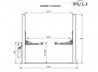 Подъемник двухстоечный с нижней синхронизацией 4 т  Puli PL4.0-2D (1Ф.х220В)