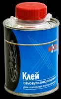 Клей резиновый самовулканизующийся для холодной вулканизации 440МЛ. С КИСТОЧКОЙ