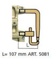 Комплект плеч с возд. охл.L=107мм,D=18мм Tecna 5082