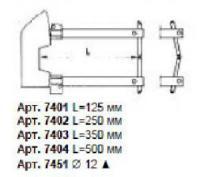 Комплект плеч 250мм с электродами 12мм - 7402