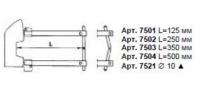 Комплект плеч 350мм с электродами 10мм - 7503