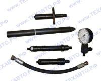 Компрессометр КМ-201 для проверки компрессии дизельных двигателей КАМАЗ, МАЗ, Бычок