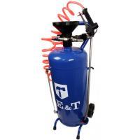 Пеногенератор высокого давления с блоком пенообразования FS-325M AE&T 25л