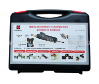 Набор Hot Stapler 3 для ремонта пластиковых деталей RHD арт. TW00003