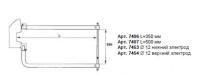 Комплект плеч 500мм с электродами 12мм - 7407 фото