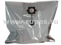 Мешок пылесборный полиэтиленовый для S145 / S130 (1 шт.)