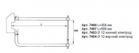 Комплект плеч 350мм с электродами 12мм - 7406