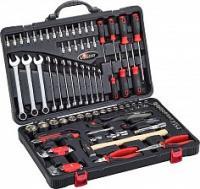 Универсальный чемодан с инструментами, 95 предметов VIGOR V4425