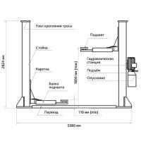 Подъёмник 2-х стоечный 4.0т, ПГН2-4.0(М) 380В #7