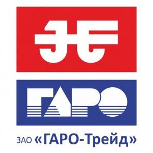 ГАРО-Трейд