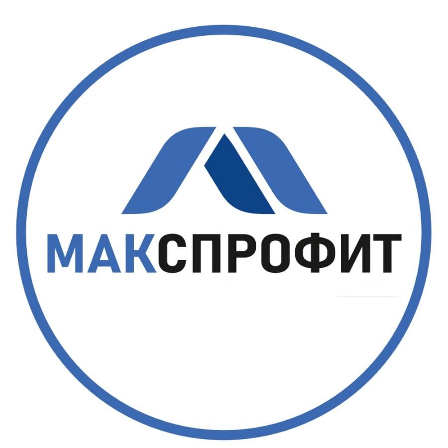 Макспрофит