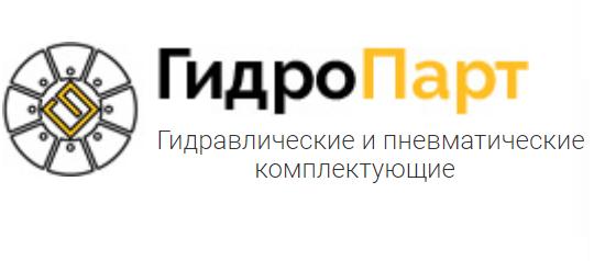 ГидроПАРТ